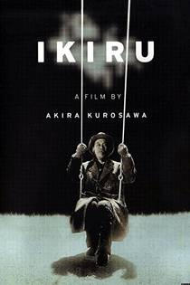 Picture of a movie: Ikiru