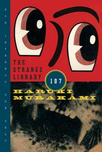 Picture of a book: The Strange Library
