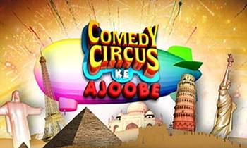 Picture of a TV show: Comedy Circus