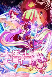 Picture of a TV show: No Game, No Life