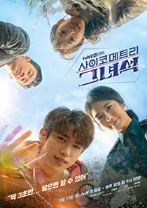 Picture of a TV show: He Is Psychometric