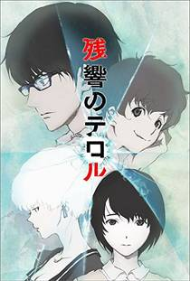 Picture of a TV show: Zankyou No Terror