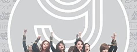 Image of 9 Muses Of Star Empire