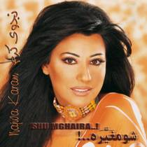 Picture of a band or musician: Najwa Karam