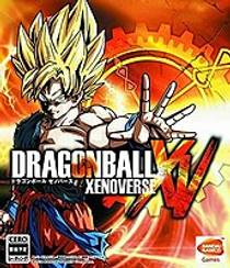 Picture of a game: Dragon Ball: Xenoverse