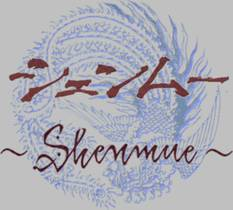 Picture of a game: Shenmue I & II