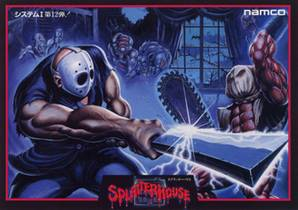 Picture of a game: Splatterhouse
