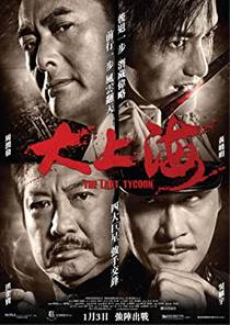 Picture of a movie: The Last Tycoon