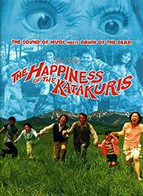 Picture of a movie: Katakuri-Ke No Kôfuku