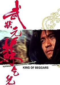 Picture of a movie: King Of Beggars