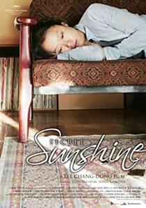 Picture of a movie: Secret Sunshine