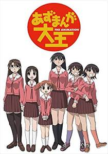 Picture of a TV show: Azumanga Daioh