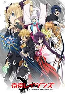 Picture of a TV show: Tokyo Ravens