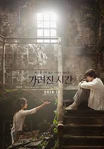 Picture of a movie: Vanishing Time: A Boy Who Returned