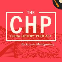 Picture of a podcast: The China History Podcast