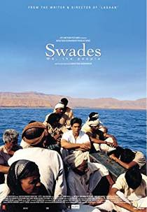 Picture of a movie: Swades