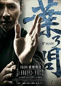 Picture of a movie: Ip Man 3