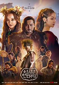 Picture of a TV show: Arthdal Chronicles