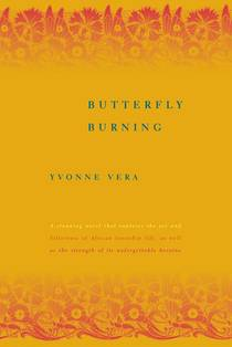 Picture of a book: Butterfly Burning