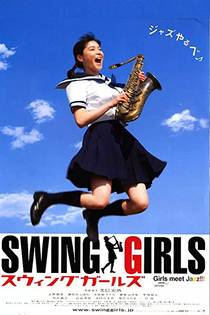 Picture of a movie: Swing Girls
