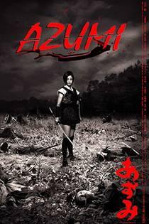 Picture of a movie: Azumi