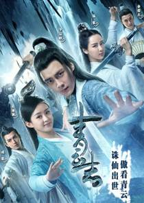 Picture of a TV show: The Legend Of Chusen