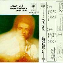 Picture of a band or musician: Faramarz Aslani
