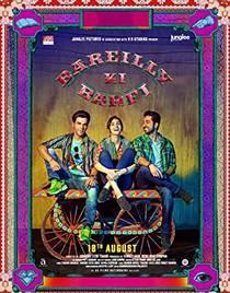 Picture of a movie: Bareilly Ki Barfi