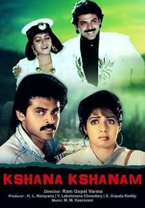 Picture of a movie: Kshana Kshanam