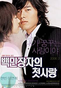Picture of a movie: A Millionaire's First Love