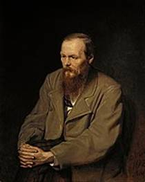 Picture of an author: Fyodor Dostoyevsky