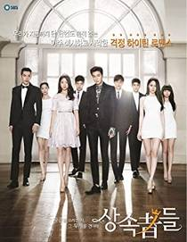 Picture of a TV show: Heirs