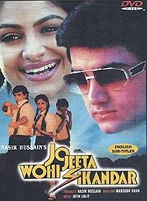 Picture of a movie: Jo Jeeta Wohi Sikandar
