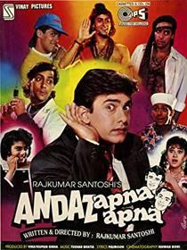 Picture of a movie: Andaz Apna Apna