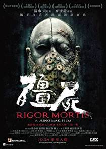 Picture of a movie: Rigor Mortis