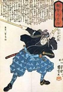 Picture of an author: Miyamoto Musashi