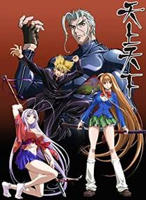 Picture of a TV show: Tenjho Tenge