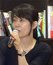 Picture of an author: Han Kang