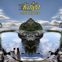 Picture of a band or musician: Kaipa