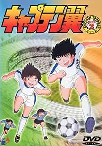 Picture of a TV show: Kyaputen Tsubasa