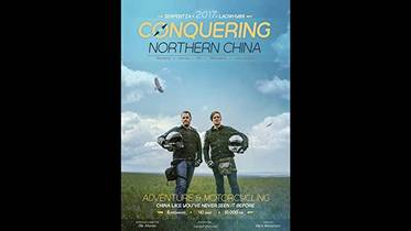 Picture of a TV show: Conquering Northern China