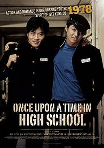 Picture of a movie: Once Upon A Time In High School: The Spirit Of Jeet Kune Do