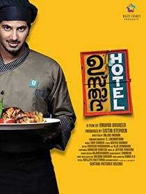 Picture of a movie: Ustad Hotel