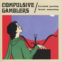 Picture of a band or musician: Compulsive Gamblers