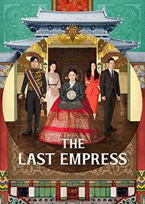 Picture of a TV show: The Last Empress