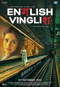 Picture of a movie: English Vinglish