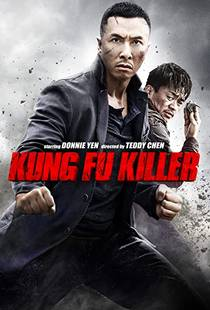 Picture of a movie: Kung Fu Jungle