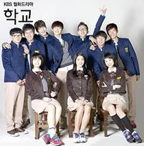 Picture of a TV show: School 2013