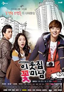 Picture of a TV show: Flower Boy Next Door