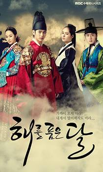 Picture of a TV show: The Moon That Embraces The Sun